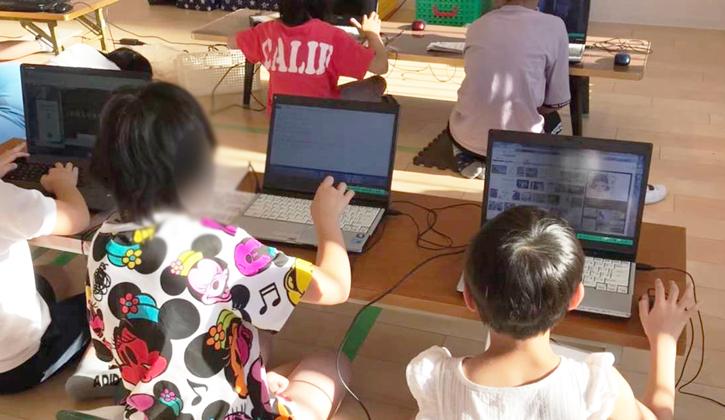 パソコンをする子供
